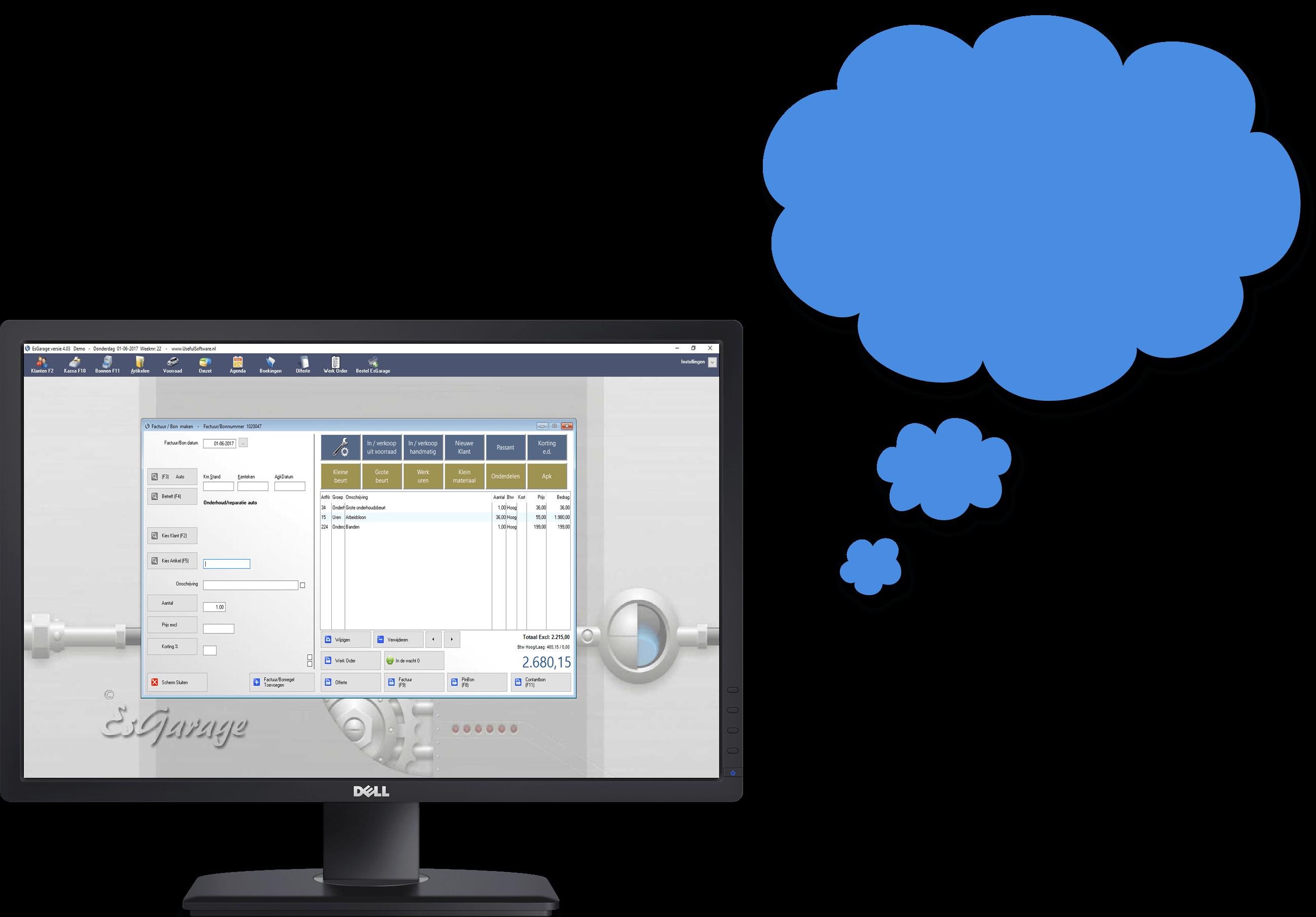 garage software cloud back-up