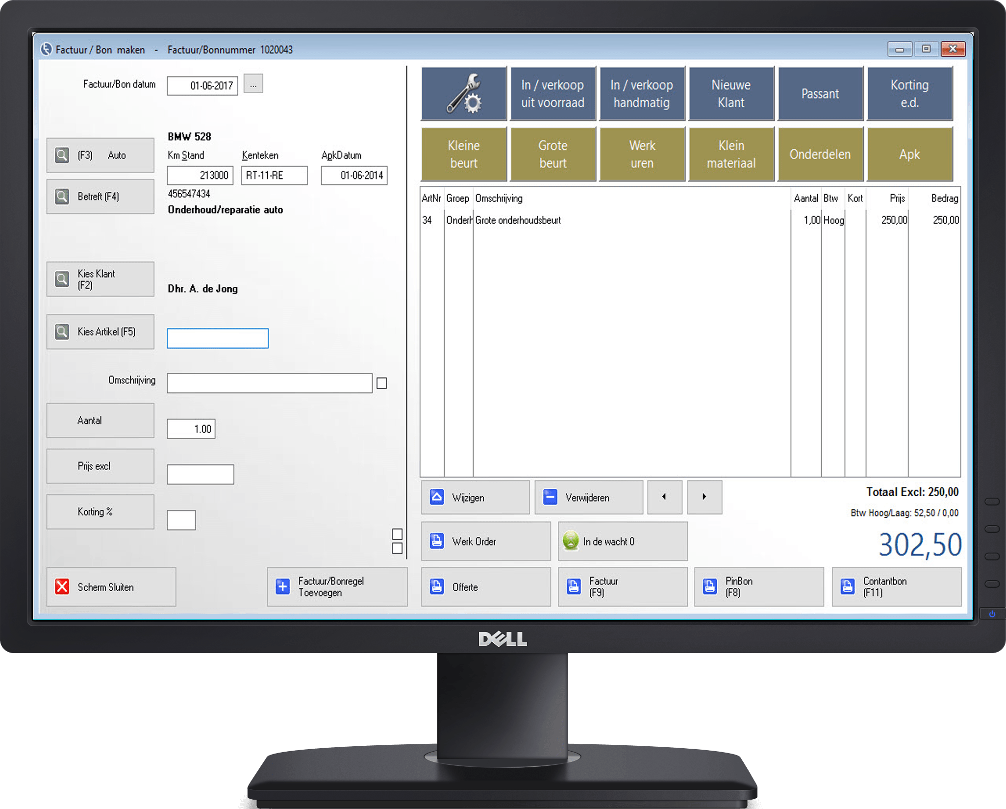 facturatie garage software