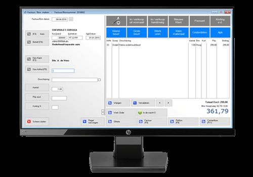 kassa pc, desktop garage software